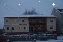 Villa Daheim