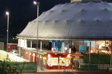 Sportzentrum Telfs-Eventorganisation