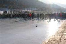 Gurker Eislaufplatz