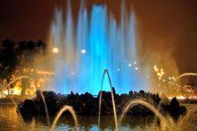 Hochstrahlbrunnen Fountain