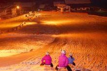 Nachtrodeln/-skifahren